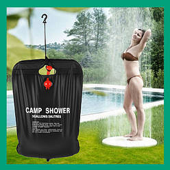 Переносной душ для дачи Camp Shower