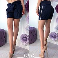 Женские шорты высокая талия с рюшей, фото 1