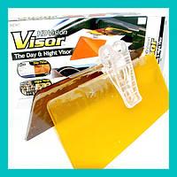 Солнцезащитный козырек для автомобиля HD Vision Visor!Опт