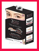 Штамп для бровей 3 Second Brow. Eyebrow Stamp 908-26!Опт