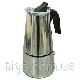 Кофеварка гейзерная Классика на 450мл( заварник )