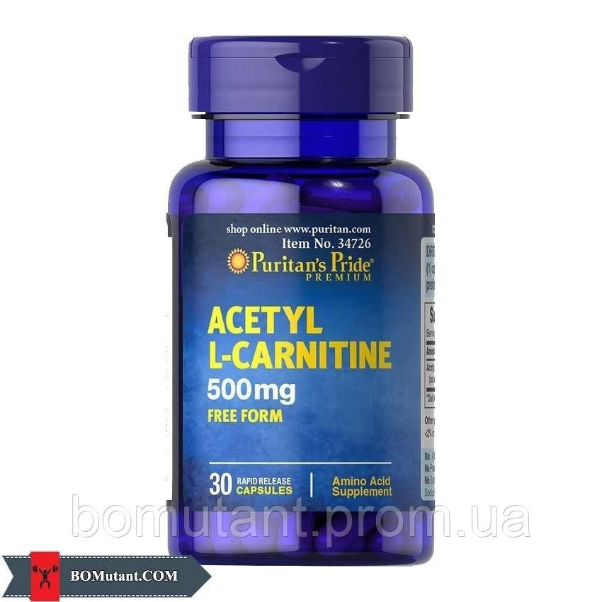 Puritan's Pride Acetyl L-Carnitine 500 mg 30 капсул