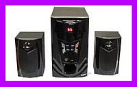 Акустическая система 2.1 Optima OPT-3000BT!Опт