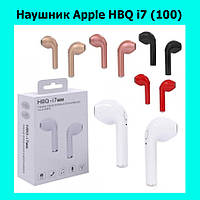 Наушник Apple HBQ i7 (100)
