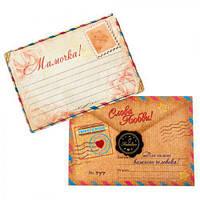 """Открытка-сертификат в конверте """"Маме"""" (признание) 23*15см"""