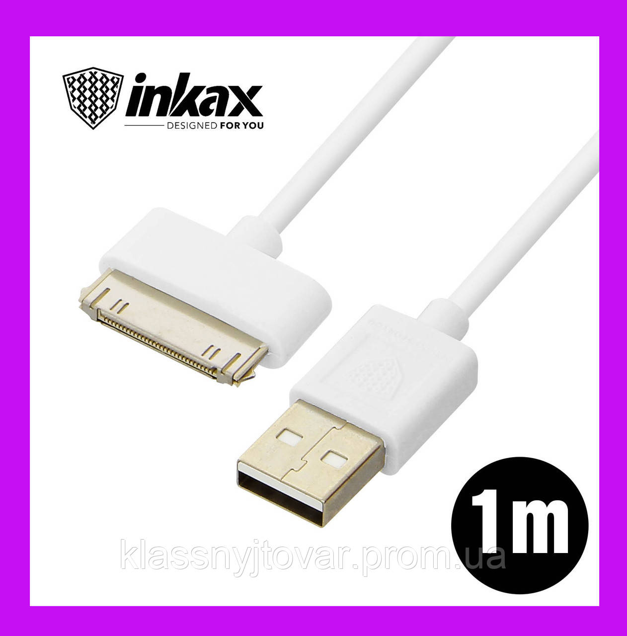 Кабель USB Inkax CK-01 Iphone 4/4S 2.1mAh 1м!Акция