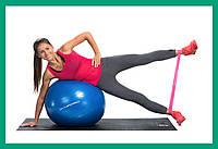 Мяч для фитнеса Gym Ball!Акция