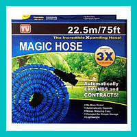 Шланг Magic Hose 22.5m-75ft