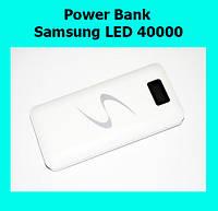 Power Bank Samsung LED 40000!Акция