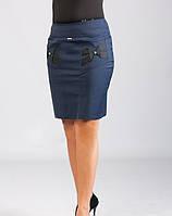 Молодежная юбка средней длины зауженная с нестандартными декоративными элементами, фото 1