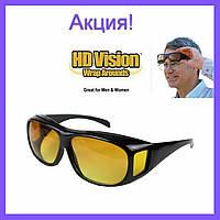 Антибликовые очки 2 in HD Vision 2pcs!Акция, фото 1