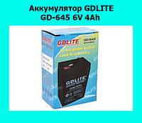 Аккумулятор GDLITE GD-645 6V 4Ah!Акция