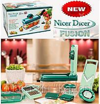Ручная овощерезка Nicer Dicer Fusion, Найсер Дайсер Фьюжн!Акция, фото 2