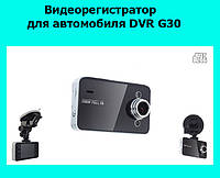 Видеорегистратордля автомобиля DVR G30!Акция, фото 1