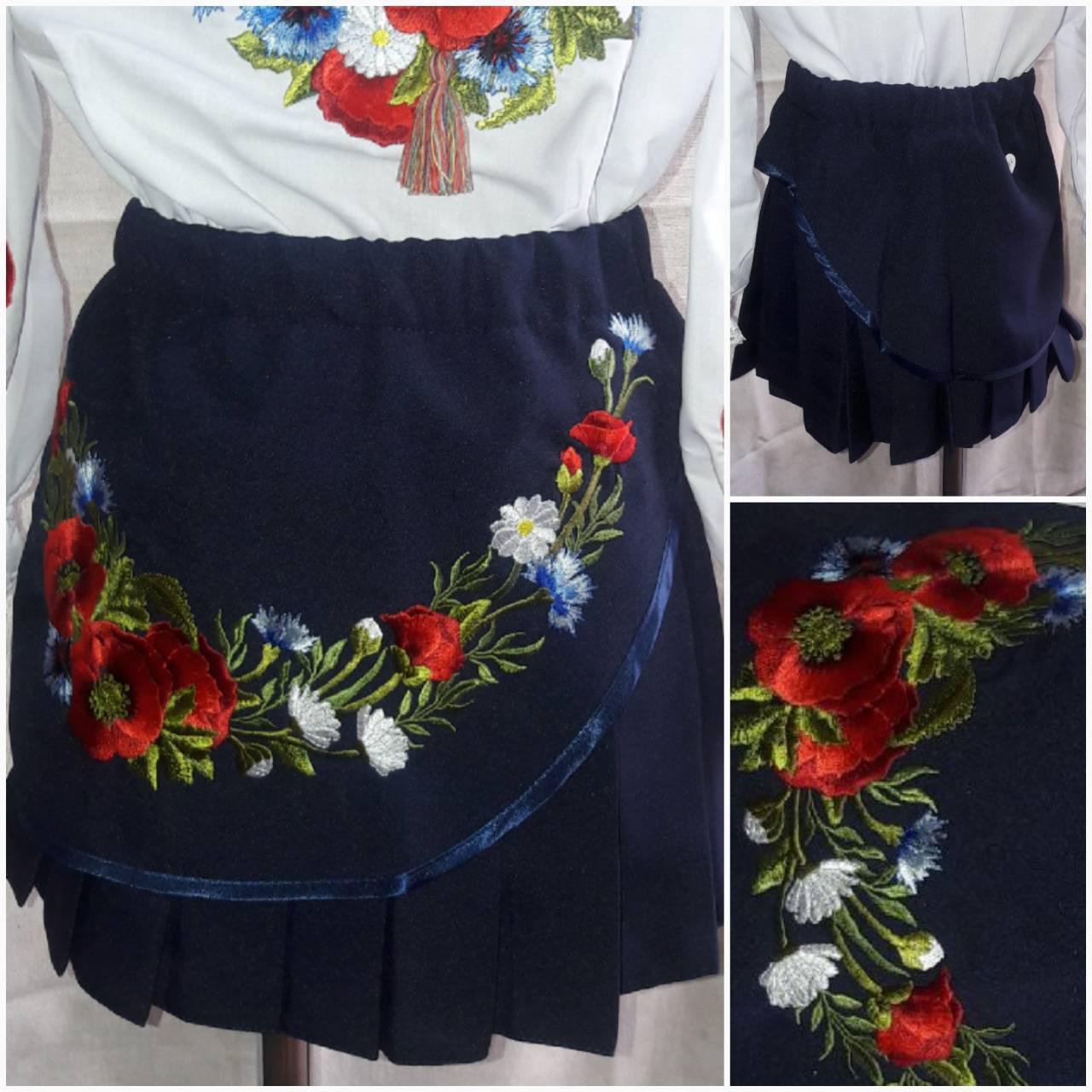 Детская юбка с вышивкой, темно синего цвета, рост 116-146 см., 190/155 (цена за 1 шт. + 35 гр.)