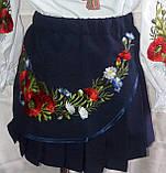 Детская юбка с вышивкой, темно синего цвета, рост 116-146 см., 200/165 (цена за 1 шт. + 35 гр.), фото 3