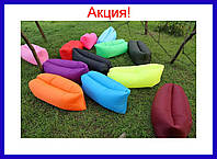 Ламзак- надувной Матрас, мешок, диван ,кресло, гамак, шезлонг!Товар дня