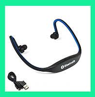 Беспроводные Bluetooth наушники Sport MP3 YS-BT06 (TF+FM) спорт MP3