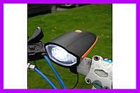 Велосипедный звонок + велофара FY-056, выносная кнопка, 3xAAA