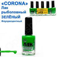 Лак рыболовный Corona флуоресцентный зеленый