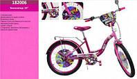 Детский двухколесный велосипед 20'' monster girls 182006 со звонком и ручным тормозом