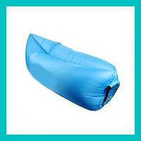 Надувной матрас Lamzac AIR sofa-4 с подушкой
