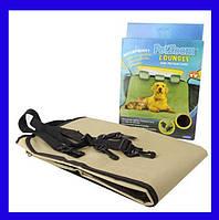 Подстилка для животных в машину Pet Zoom!Акция