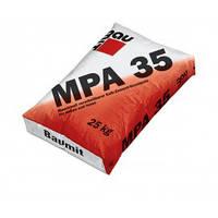 Стартовая штукатурная смесь Baumit MPA 35