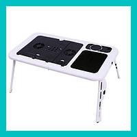 Складной столик для ноутбука Е-table
