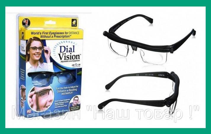 Очки с регулировкой линз Dial Vision!Акция