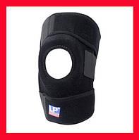 YC 733 Наколенник (бандаж) стабилизатор для коленной чашечки со спиральными ребрами жесткости!Акция