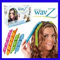 Бигуди для волос Hair Wavz