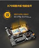 Материнская плата HuananZHI X79 Dual Board Motherboard Huanan LGA2011 e5-2680 V2, V1 2680, Lga 2011 2 Кулера, фото 2