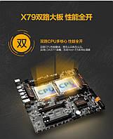 Материнская плата HuananZHI X79 Dual Board Motherboard Huanan LGA2011 e5-2680, 2680 V2 V1 Lga 2011