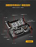 Материнская плата HuananZHI X79 Dual Board Motherboard Huanan LGA2011 e5-2680 V2, V1 2680, Lga 2011 2 Кулера, фото 5