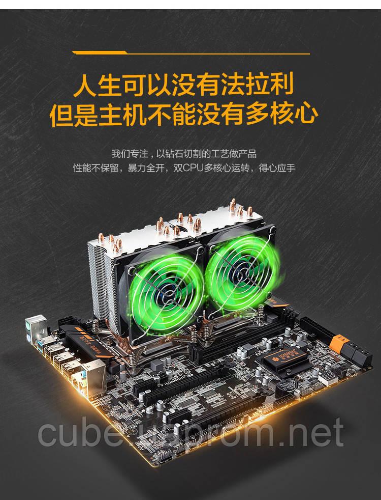 Материнская плата HuananZHI X79 Dual Board Motherboard Huanan LGA2011 e5-2680 V2, V1 2680, Lga 2011 2 Кулера