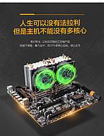 Материнская плата HuananZHI X79 Dual Board Motherboard Huanan LGA2011 e5-2680 V2, V1 2680, Lga 2011 2 Кулера, фото 1