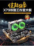 Материнская плата HuananZHI X79 Dual Board Motherboard Huanan LGA2011 e5-2680 V2, V1 2680, Lga 2011 2 Кулера, фото 7