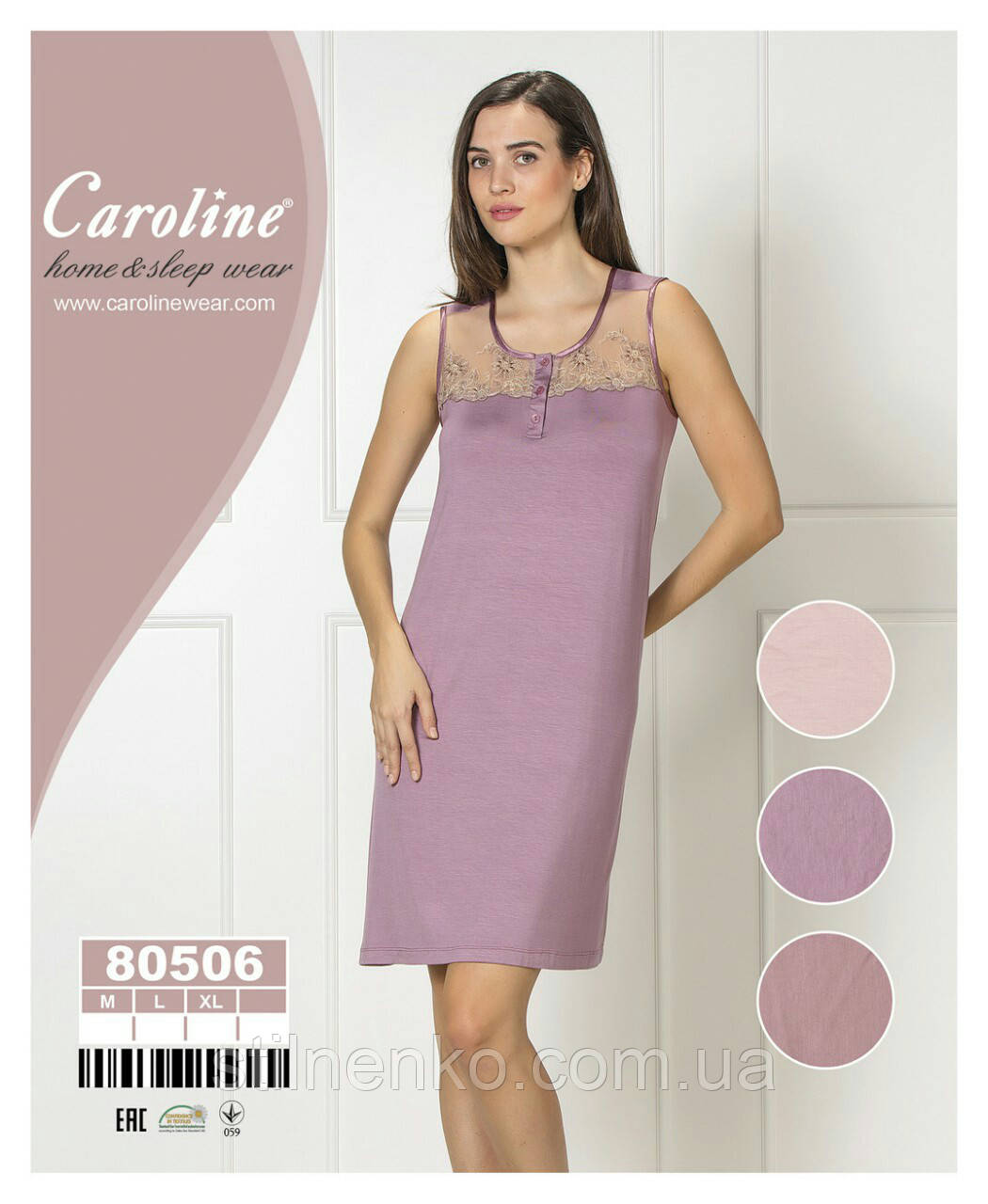 """Женская ночная рубашка """"Caroline"""", с кружевом"""