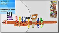Набор инструментов 899B