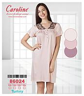 """Ночная сорочка """"Caroline"""" больших размеров"""
