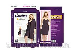 """Комплект халат и женская сорочка """"Caroline"""""""