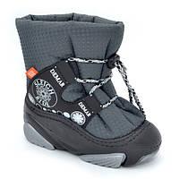 Детские теплые зимние ботинки Demar 24-25р - 15,8см