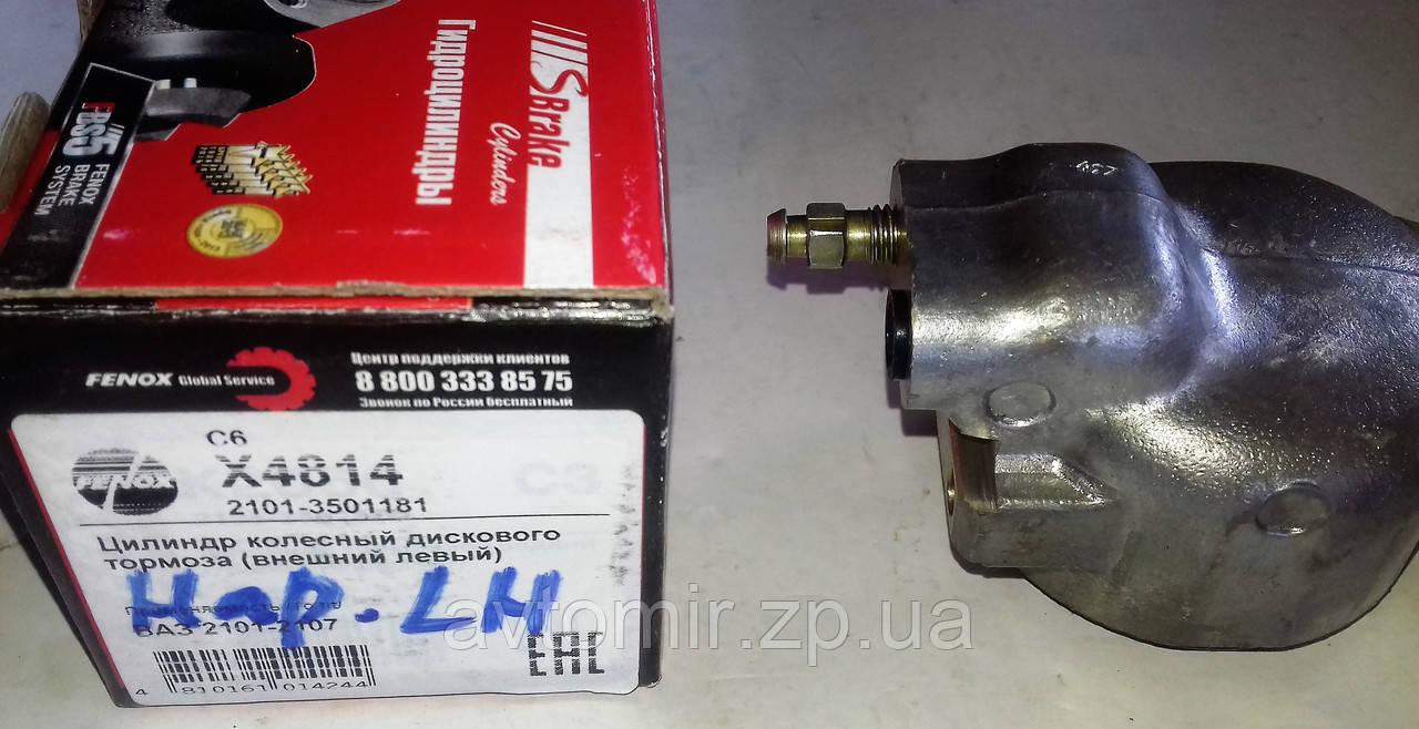 Передний тормозной цилиндр левый наружный ваз 2101-2107 Fenox