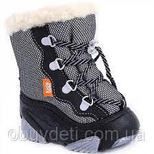 Теплые зимние сапоги для детей Demar 26-27р - 17см