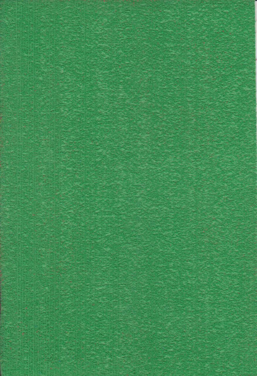 Фоамиран с флоком А4 Зелёный 2 мм. 8938