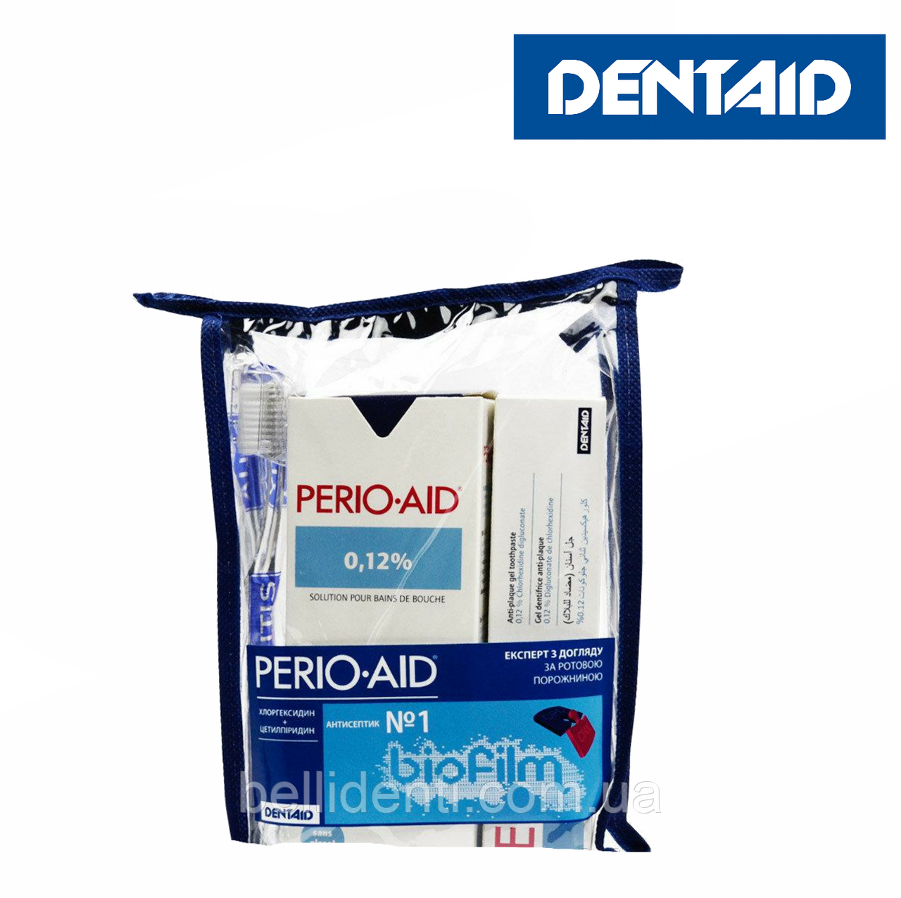 Набор PERIO-AID 0.12% (ополаскиватель 500 мл, гель-паста 75 мл,  щетка VITIS SURGICAL CAMPAIGN), косметичка