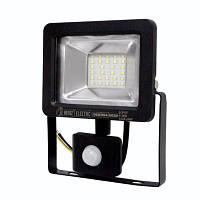 Светодиодный прожектор LED 20W с датчиком движения