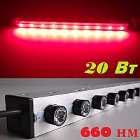 Монохромный LED светильник GrowSvitlo для цветущих растений, 20 Вт, 660 нм