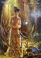 Карты Мудрость Золотого Пути / Wisdom of Golden Path